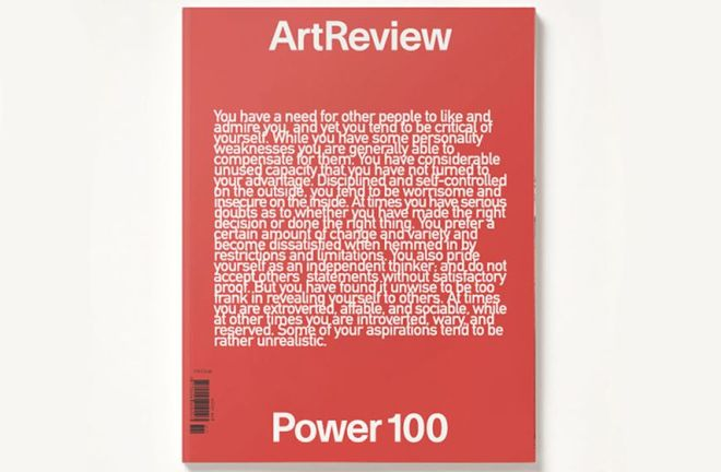 ArtReviews-Power-100